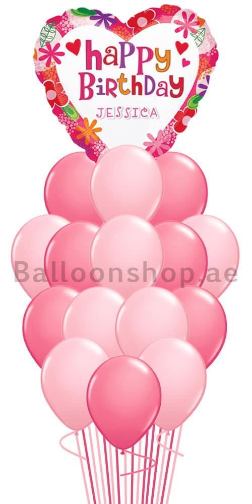Any Name Flora Birthday Balloon Bouquet Delivery In Dubai Abu Dhabi UAE