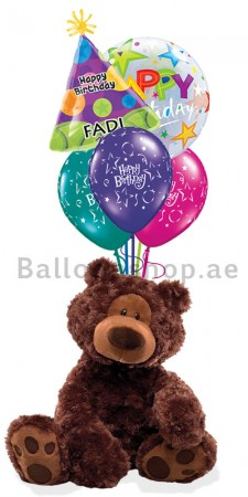 (Gund) Personalized Birthday to Remember Balloons