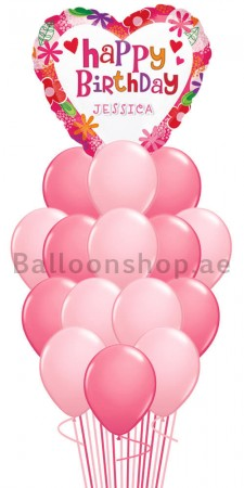 Any Name Flora Birthday Balloon Bouquet