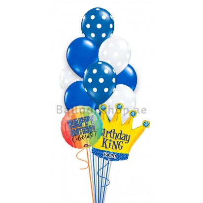 Any Name Personalized Blue King Birthday Balloon Bouquet