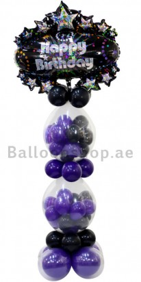 Birthday Elegance Balloon Arrangement