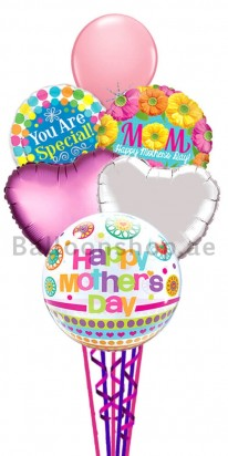 My World Happy Mother's Day Balloon Bouquet