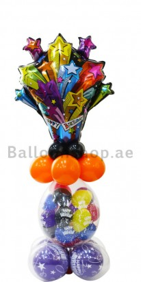 Birthday Blast Balloon Arrangement