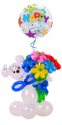 Care Bear with Bubble Birthday Balloon Arrangement