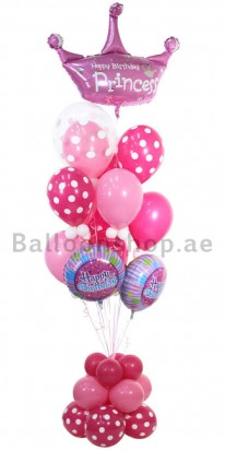 Birthday Princess Balloon Arrangement