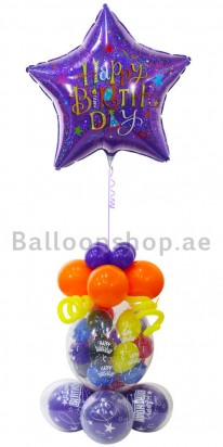 Birthday Star Balloon Arrangement