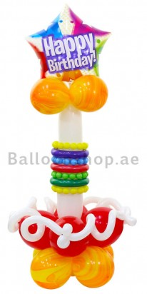 Its your birthday Balloon Arrangement