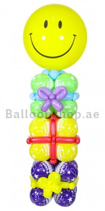Smile, Its your Birthday Balloon Arrangement