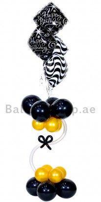 Black & Gold Gravity Birthday Balloon Arrangement