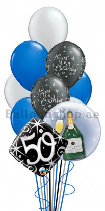 Mega Jumbo Double Bubble 50th Birthday Balloon Arrangement Order Now