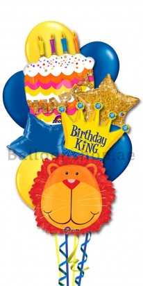 Lion King Helium Birthday Kid Balloon Bouquet