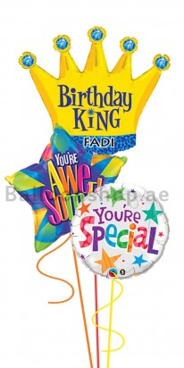 Personalized Birthday King Balloon Arrangement