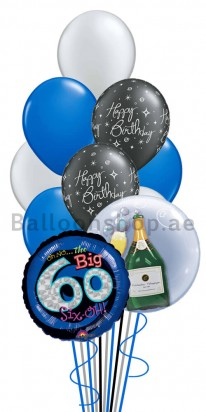 Mega Jumbo Double Bubble 60th Birthday Balloon Arrangement