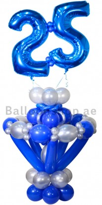 Any Age Blue Birthday Balloon Arrangement