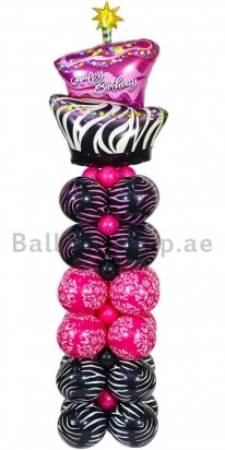 Birthday in Pink Balloon Arrangement