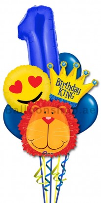 Lion King First Birthday Helium Balloon Bouquet