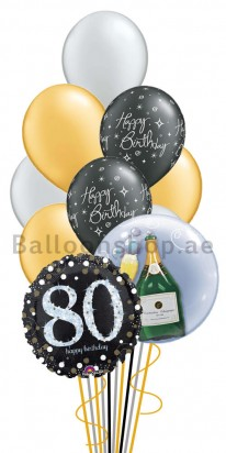 Mega Jumbo Double Bubble 80th Birthday Balloon Arrangement