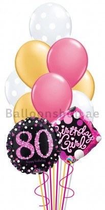 Elegant 80th Birthday Balloon Arrangement