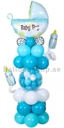 Baby Boy Teal Blue Carriage