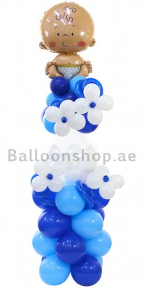 Baby Boy on Board Newborn Balloon Arrangement