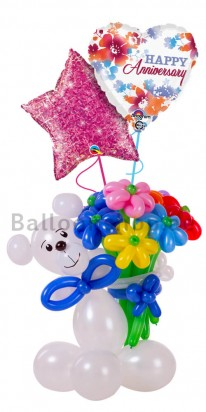 Care Bear - Anniversary Balloon Arrangement