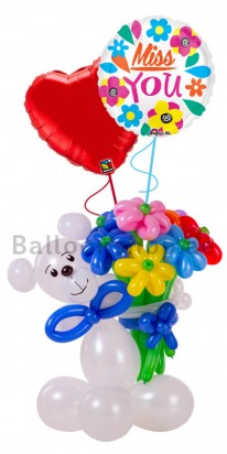 Care Bear - Miss You Balloon Arrangement