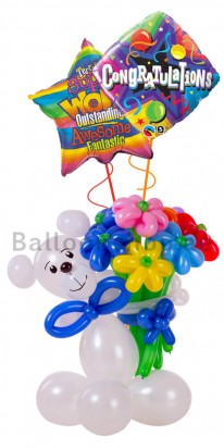 Care Bear - Congratulations Balloon Arrangement