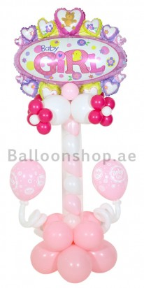 Its a Girl New Born Balloon Column