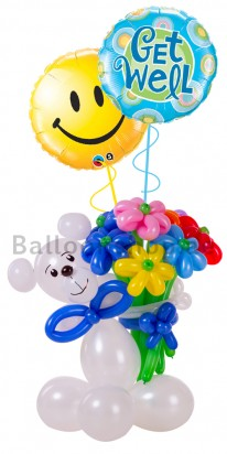 Care Bear - Get Well Care Balloon Arrangement
