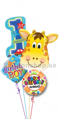 Personalized 1st Bday Giraffe Balloon Arrangement