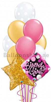 Elegant Birthday Gold Balloon Arrangement
