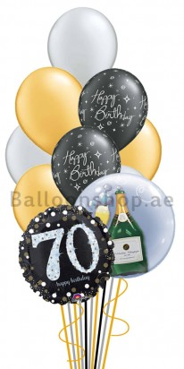 Mega Jumbo Double Bubble 70th Birthday Balloon Arrangement