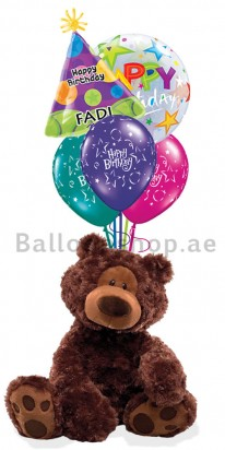 (Gund) Personalized Birthday to Remember