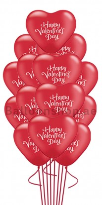 (14 Balloons) 15 inch Valentine's Day Hearts