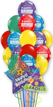 (18 Balloons) Personalized Birthday Bouquet