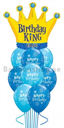 Personalized King Happy Birthday Balloon Bouquet