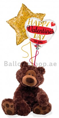 Gund Elegant Bundle, Valentine's Day Balloon Arrangement