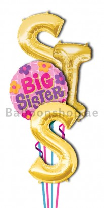 Big Sister Helium Balloon Bouquet