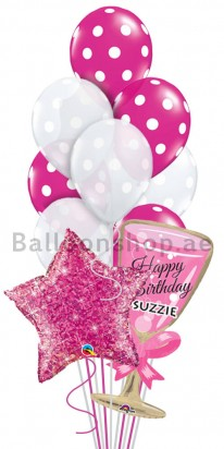 Personalized Contemporary Birthday (Celebrate in Style) Balloon Arrangement