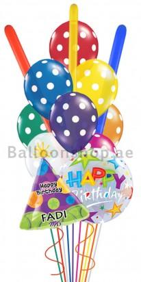Personalized Birthday Blast (Go For It) Balloon Arrangement