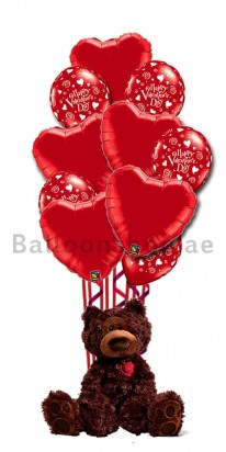 (Gund) Red Hot Valentine Love - World's Most Huggable Teddy