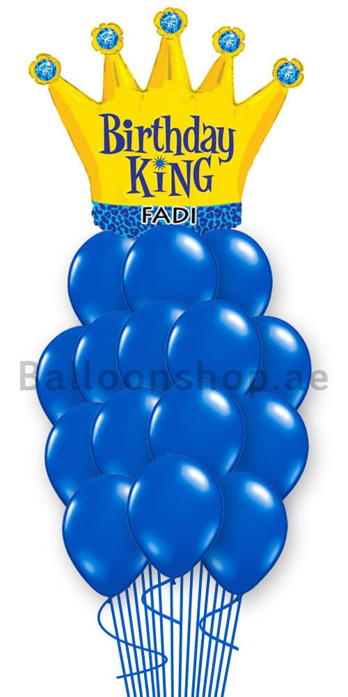 Premium Personalized King True Blue Birthday Balloon Bouquet
