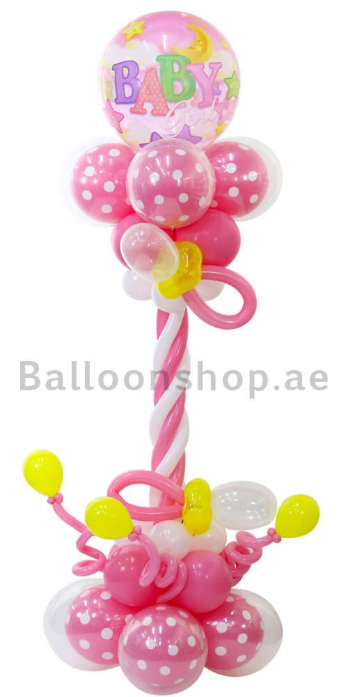 Baby Girl Pacifier New Born Balloon Column