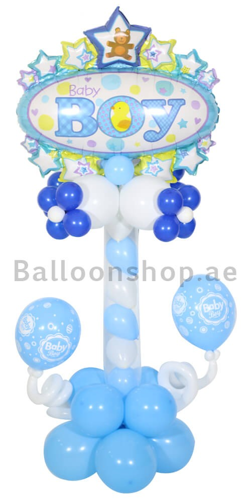 Its a Boy New Born Balloon Column