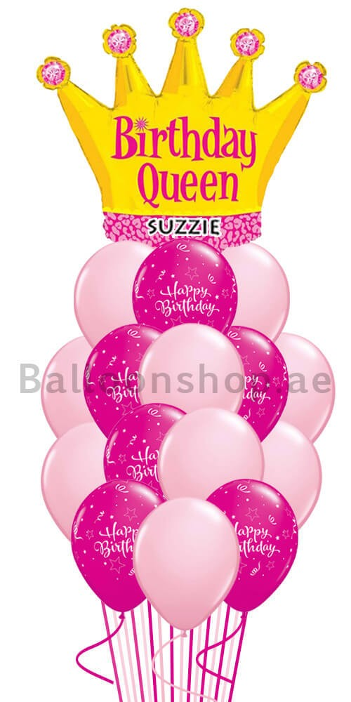 Premium Personalized Queen Birthday Balloon Bouquet
