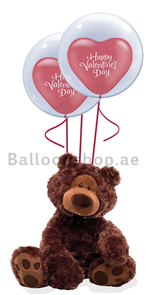 (Gund) Double Bubble Valentine's Day